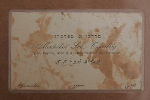 Mordechai S. Teperberg's business card