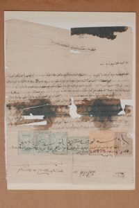 buying agreement for the old city property