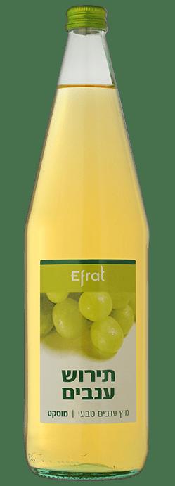 יין לבן - תירוש ענבים מוסקט