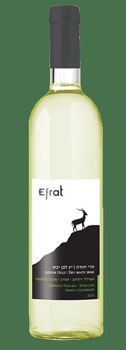 אמרלז ריזלינג - יין לבן יבש
