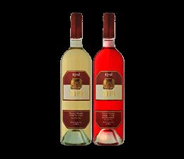 2 בקבוקי יין מסדרת נינבה
