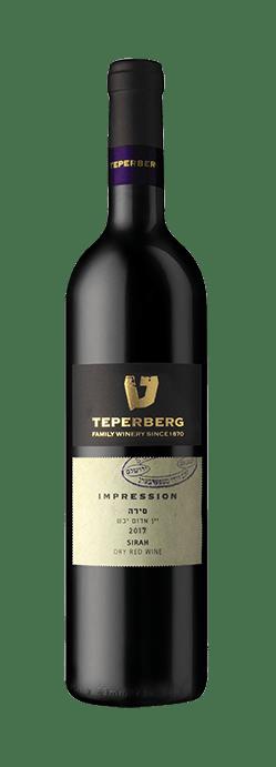 יין אדום יבש 2017 מסדרת impression