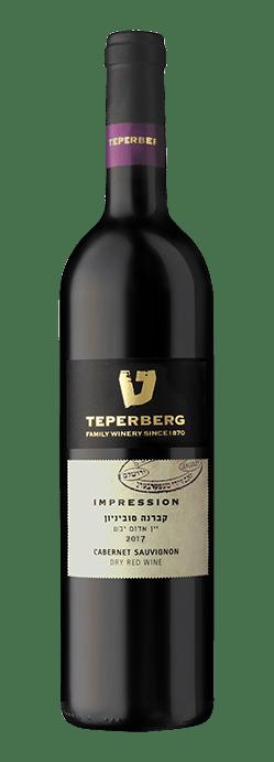 קברנה סוביניון 2017 - יין אדום יבש