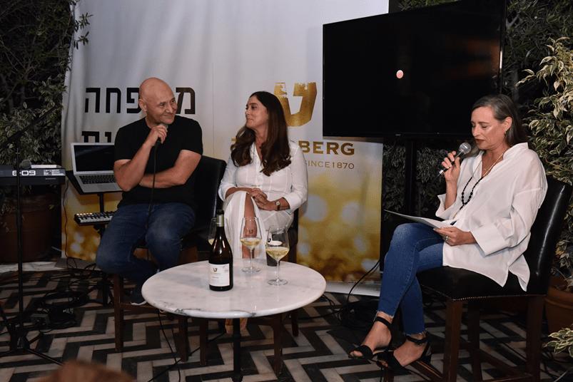 דרורית ויאיר ניצני בראיון