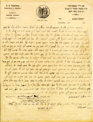 הסכם מכר בין האחים למשפחת טפרברג