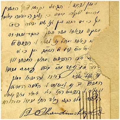 צילום של התכתבויות עסקיות אברהם טפרברג