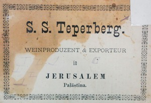 Zeev Teperberg´s business card