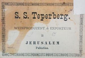 צילום של כרטיס ביקור ישן של זאב זיידא טפרברג