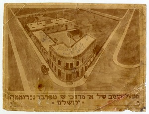 The Teperberg winery. Romema, Jerusalem 1925