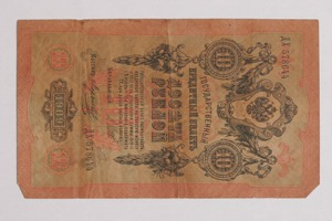 Banknotes from the British Mandate period