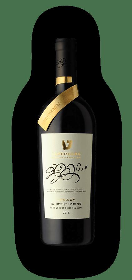 יין אדום יבש - דור ראשון