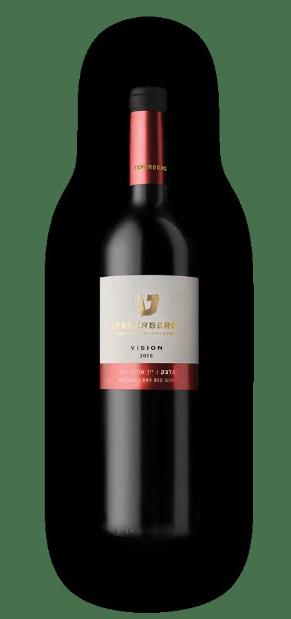יין אדום יבש - דור חמישי