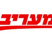 לוגו מעריב
