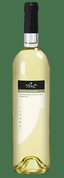 סובניון בלאן - יין לבן חצי יבש