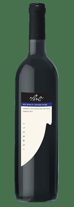 קברנה סובניון - יין אדום יבש ישראלי