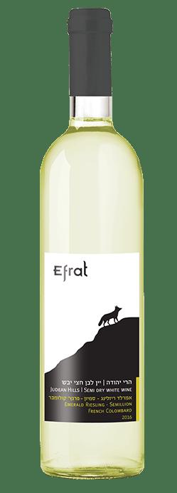 אמרלז ריזלינג 2016 - יין חבו חצי יבש