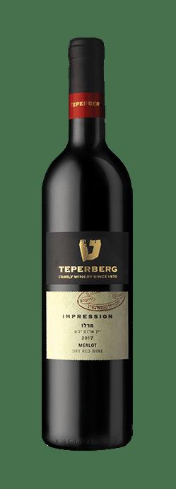 מרלו 2017 - יין אדום יבש מסדרת impression