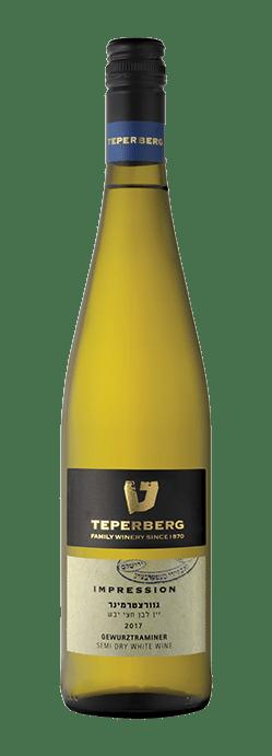 גווץ - יין לבן חצי יבש 2017