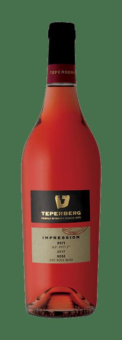 יין רוזה יבש 2017