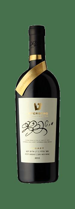 יין אדום יבש 2014