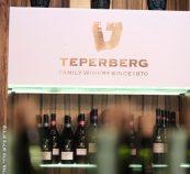 בר יין לוגו טפרברג