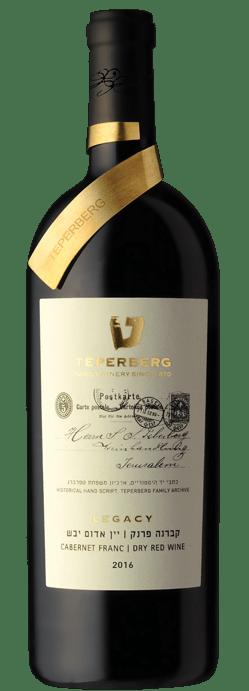 בקבוק יין אדום יבש קברנה פרנק סדרת לגסי