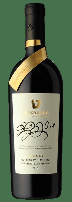 בקבוק יין אדום יבש פטי ורדו סדרת לגסי