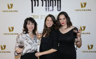 3 בנות מחייכות ומחזיקות גביע יין