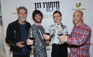 4 אנשים מחזיקים כוס יין