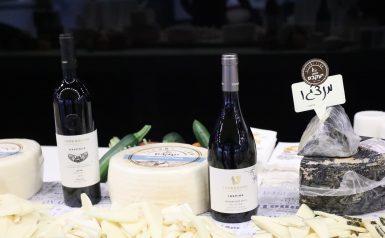 גבינות ויין טפרברג