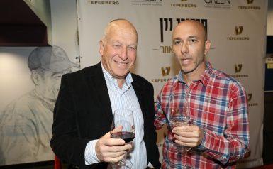 2 גברים משיקים לחיים ערב פרמיירה סיפורי יין 2018 לוגו טפרברג