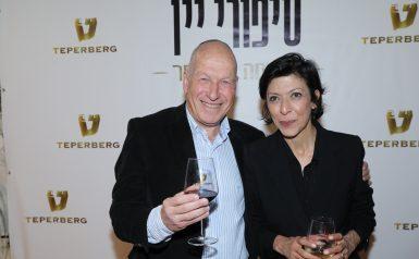 אסי לוי ומוטי טפרברג ערב פרמיירה סיפורי יין 2018 לוגו טפרברג