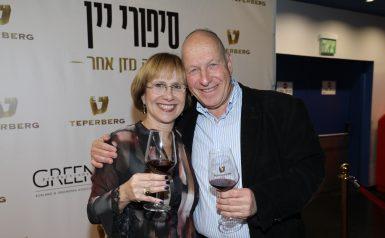 זוג מחזיקים כוסות יין