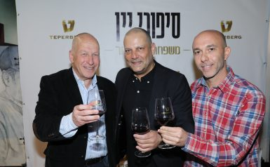רועי הראל, מוטי טפרברג משיקים לחיים ערב פרמיירה סיפורי יין 2018 לוגו טפרברג