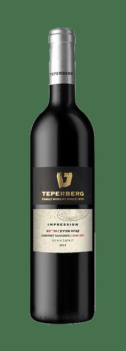 Cabernet Sauvignon – Semi-Dry Impression