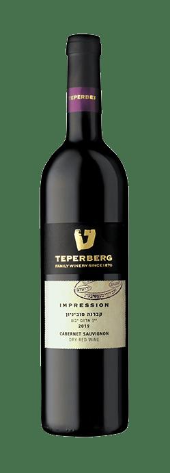 Cabernet Sauvignon Impression
