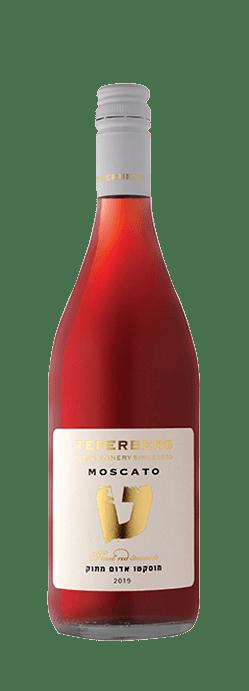 בקבוק יין מוסקטו אדום מתוק, בציר 2019