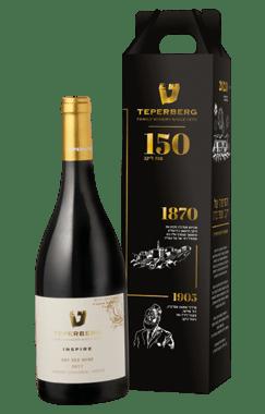 מארז אינספייר בקבוק יין