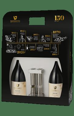 מארז יין איסנפייר עם מלחייה ופלפלייה