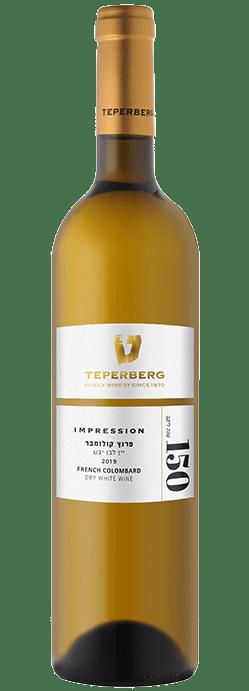 בקבוק יין לבן יבש, פרנץ קולומבר, סדרת 150 שנה, בציר 2019 סדרת אימפרשן