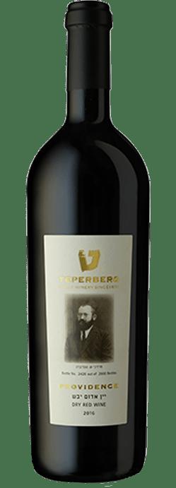 יין פרובידנס
