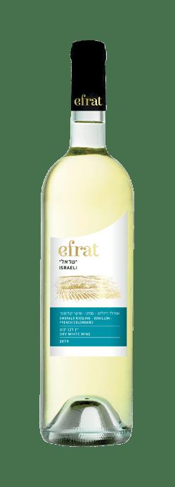 Dry White Israeli