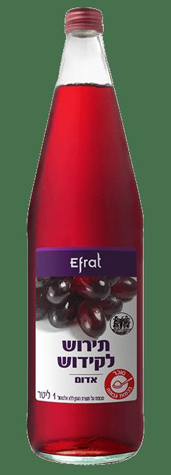 תירוש ענבים אדום