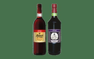 תמונה של 2 יינות מתוקים מסדרת מתוקים של יינות אפרת